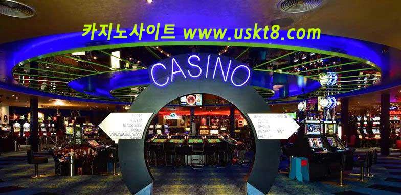 카지노사이트 www.uskt8.com